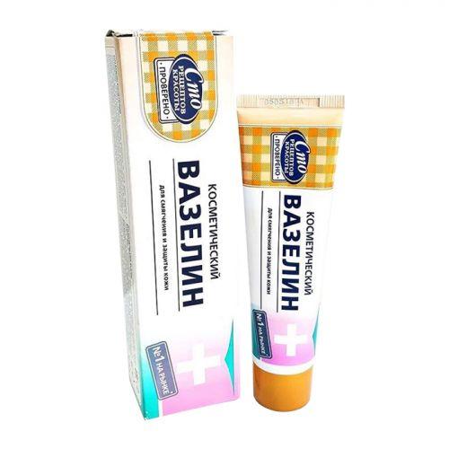 Dưỡng Vaseline Môi (Nga) - Giúp mềm môi, tẩy tế bào chết